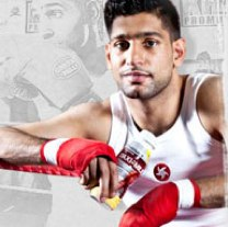 Thermobol as used by Amir Khan